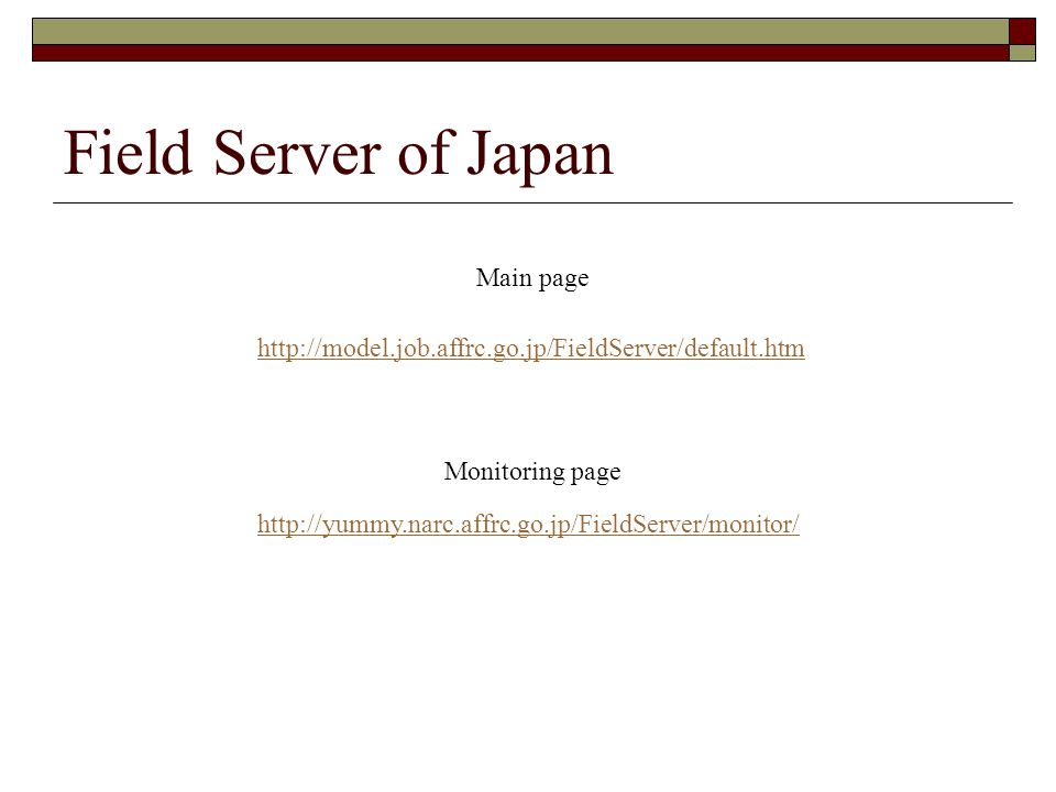 Field Server of Japan Main page