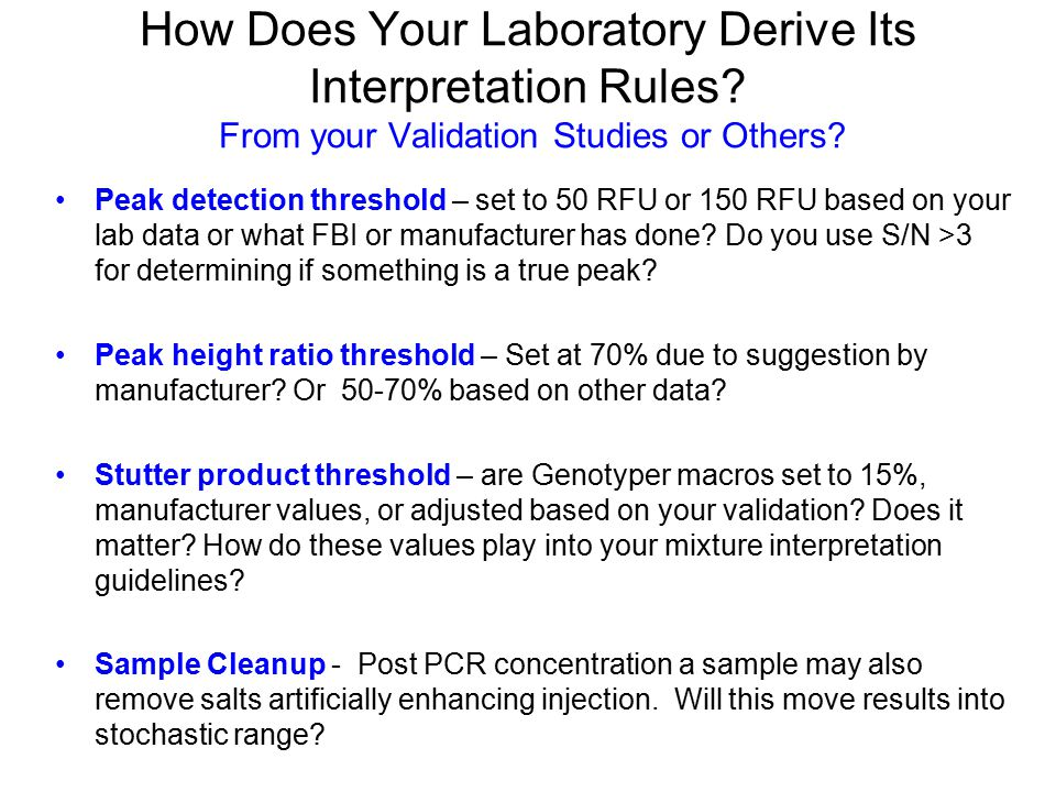 How Does Your Laboratory Derive Its Interpretation Rules