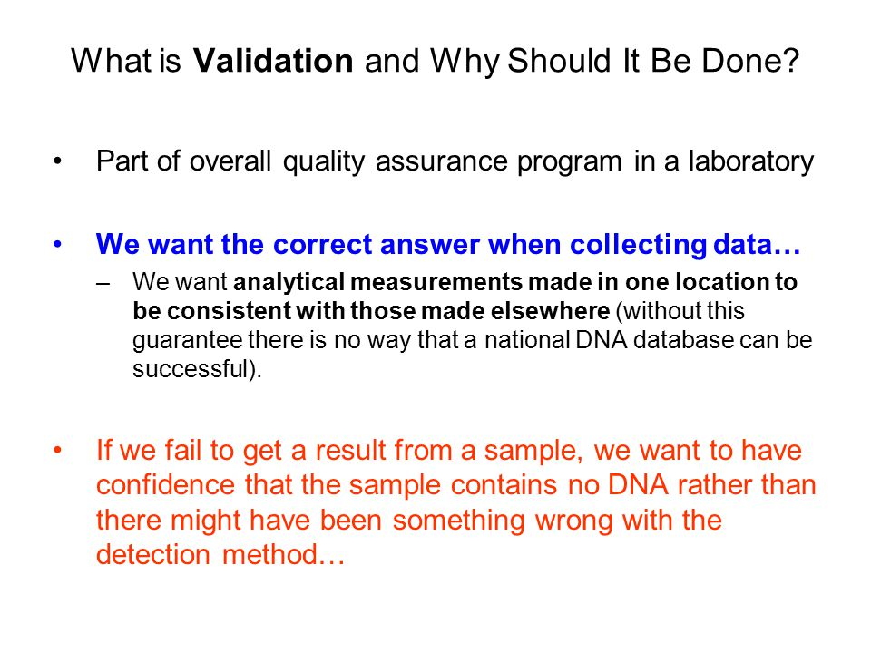 What is Validation and Why Should It Be Done
