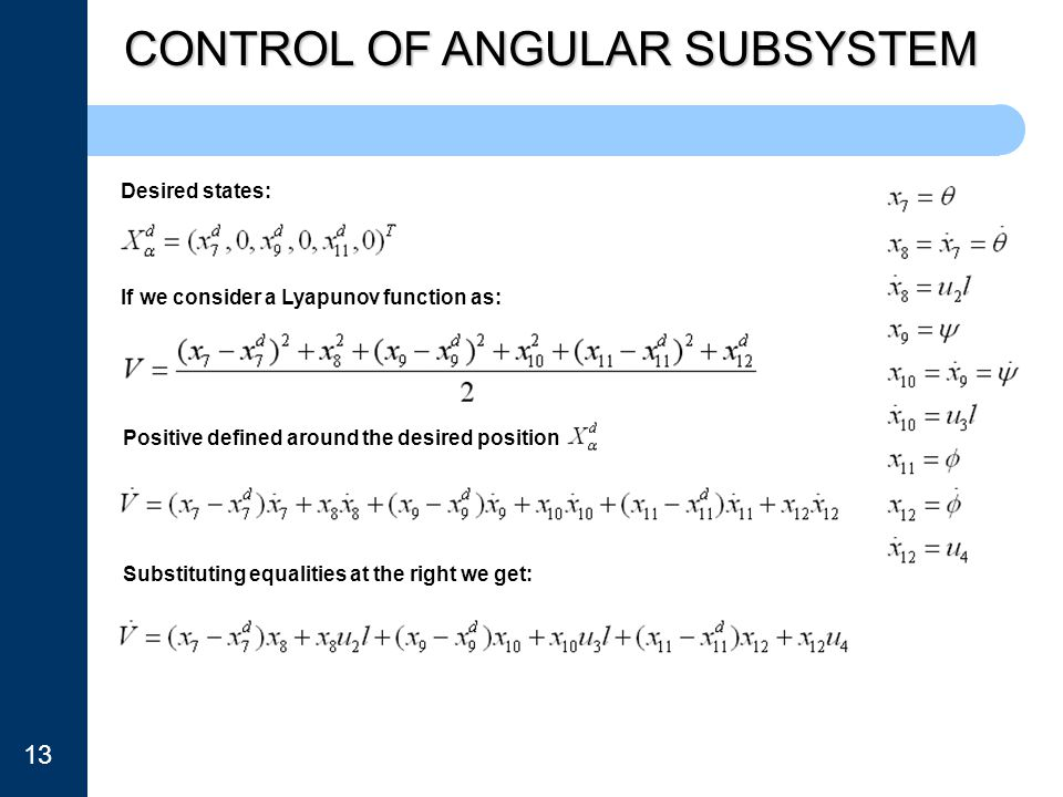 CONTROL OF ANGULAR SUBSYSTEM