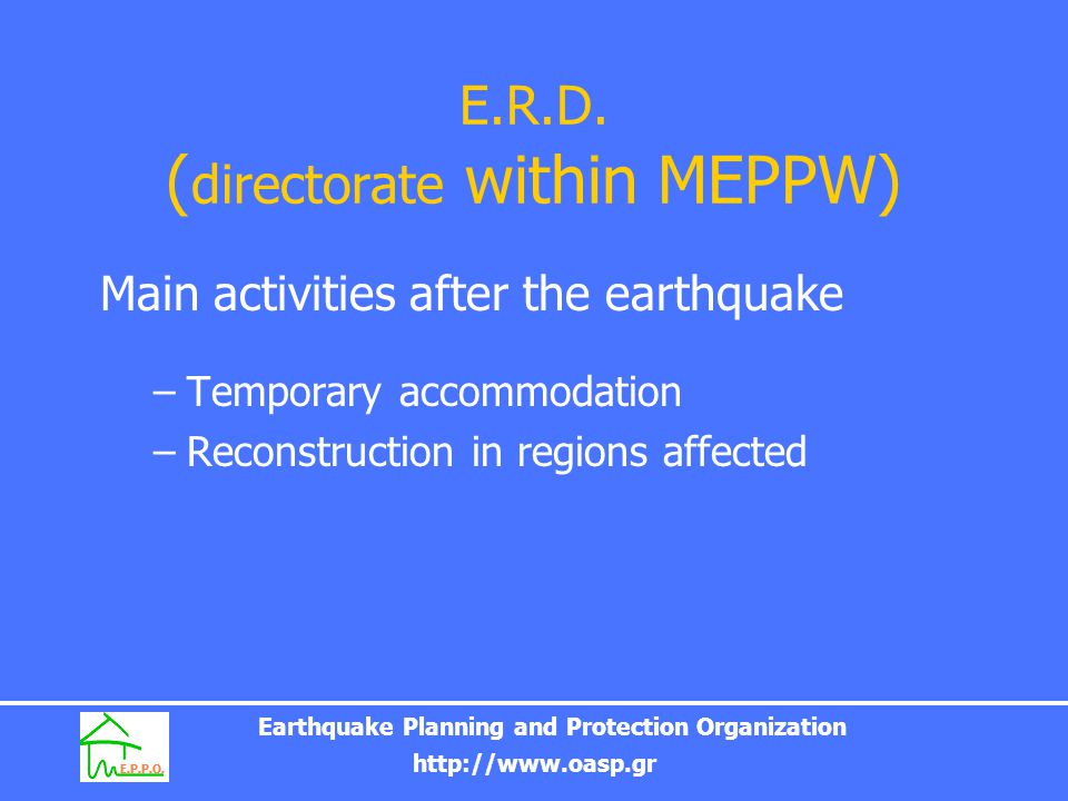 E.R.D. (directorate within MEPPW)