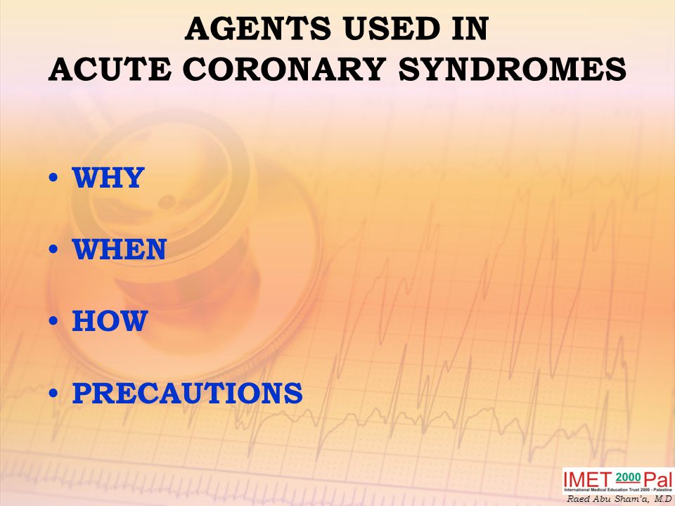 AGENTS USED IN ACUTE CORONARY SYNDROMES