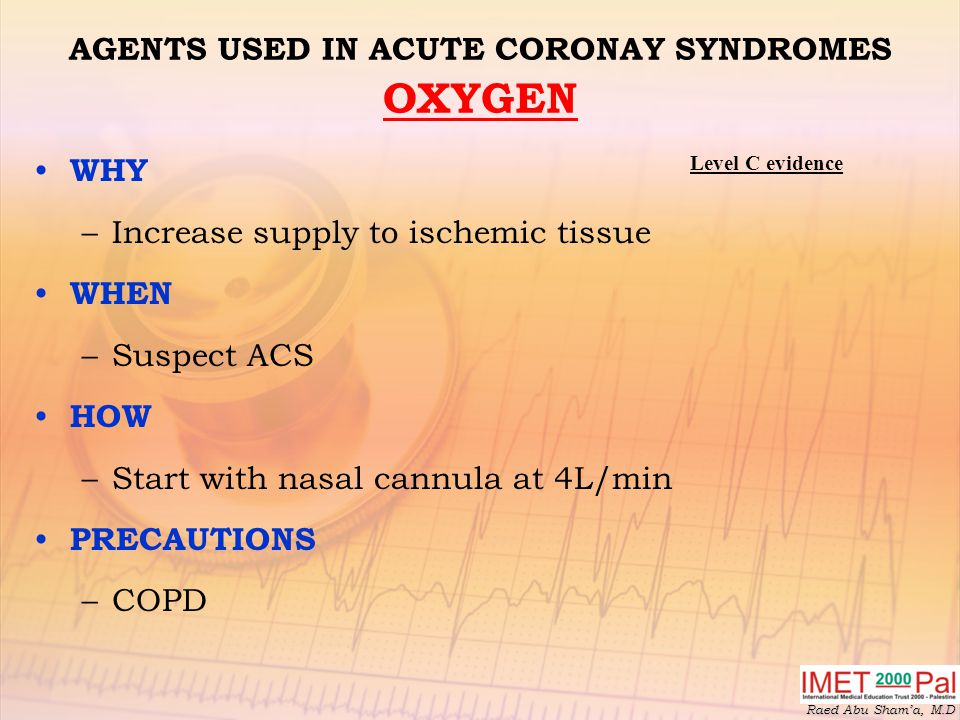 AGENTS USED IN ACUTE CORONAY SYNDROMES OXYGEN