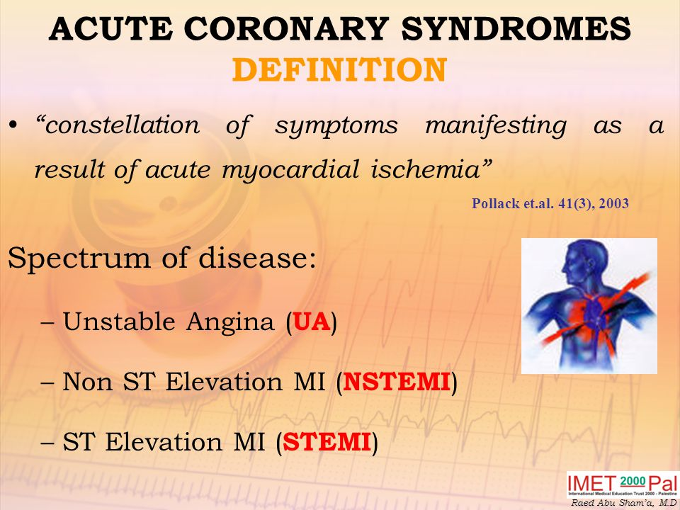 ACUTE CORONARY SYNDROMES DEFINITION