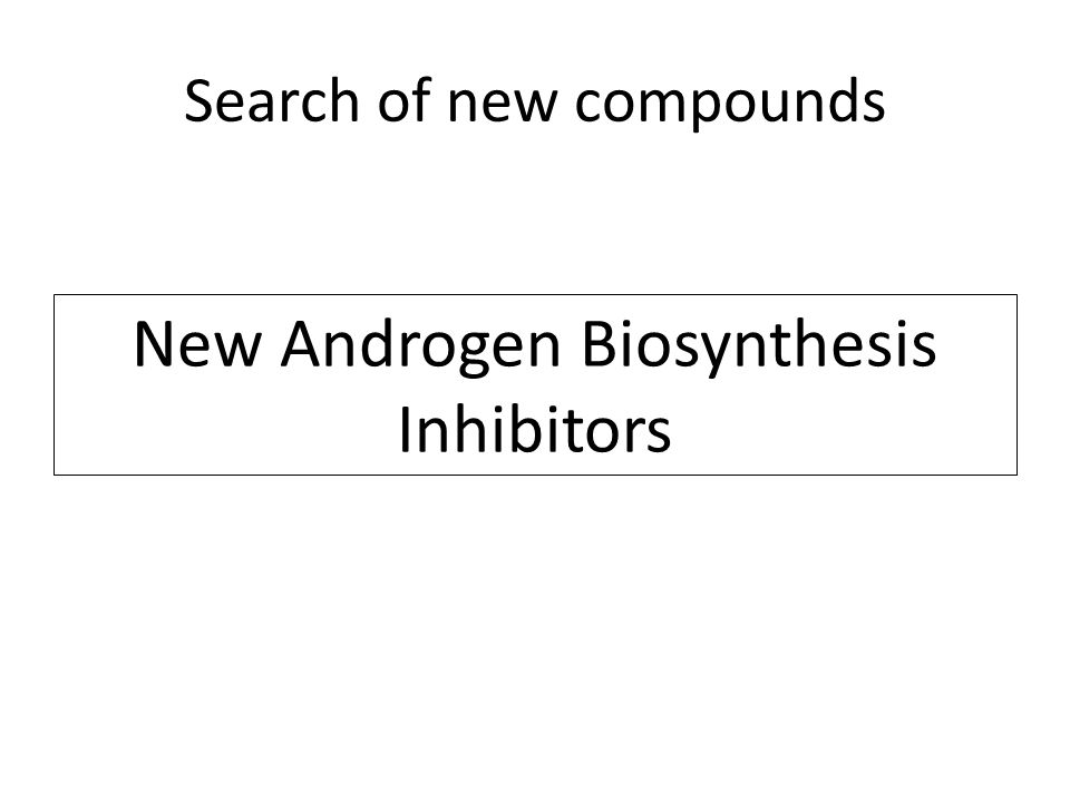 Search of new compounds