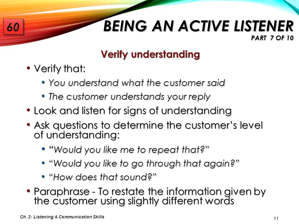 Being an Active Listener Part 7 of 10