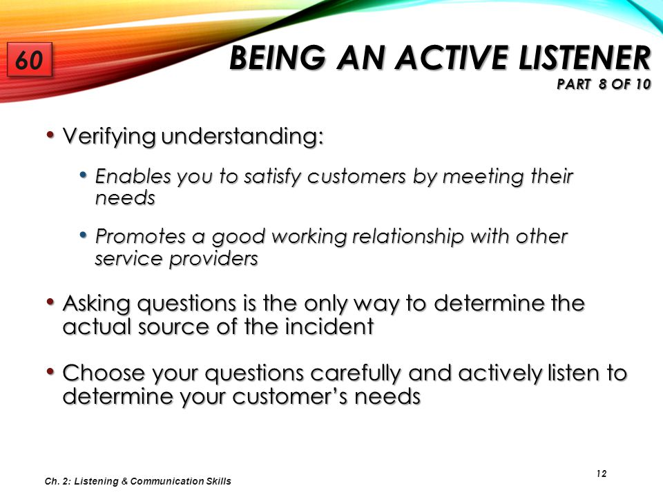 Being an Active Listener Part 8 of 10