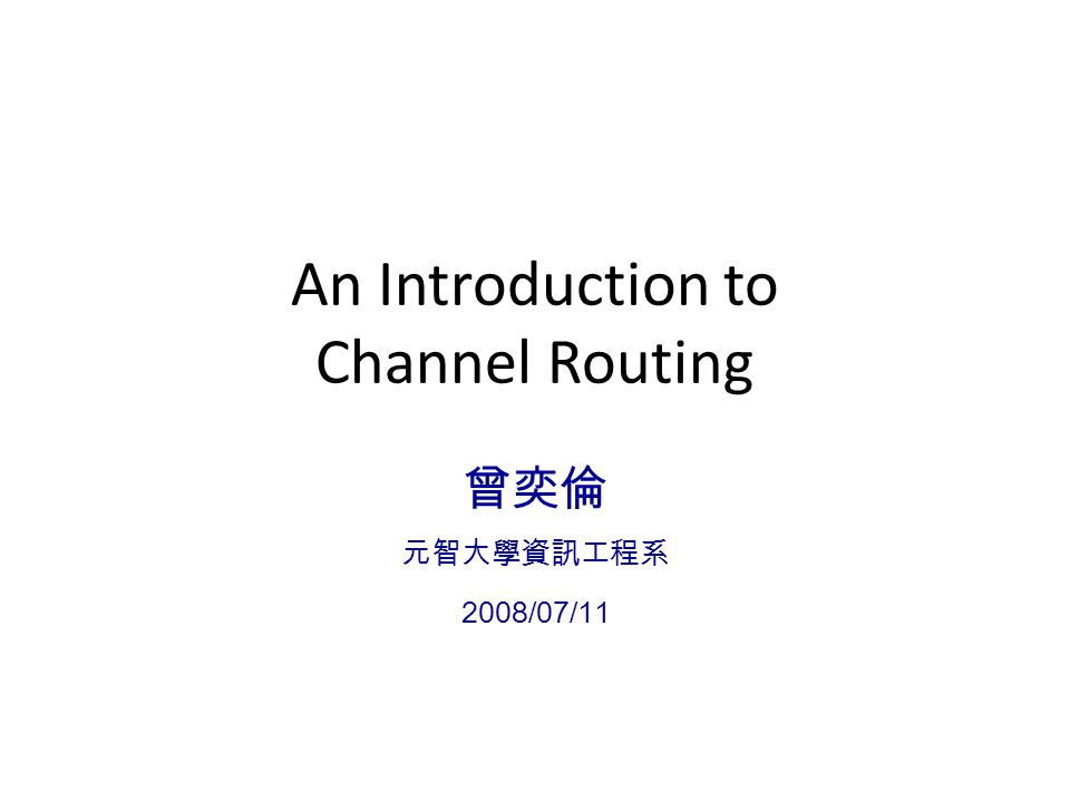 An Introduction to Channel Routing