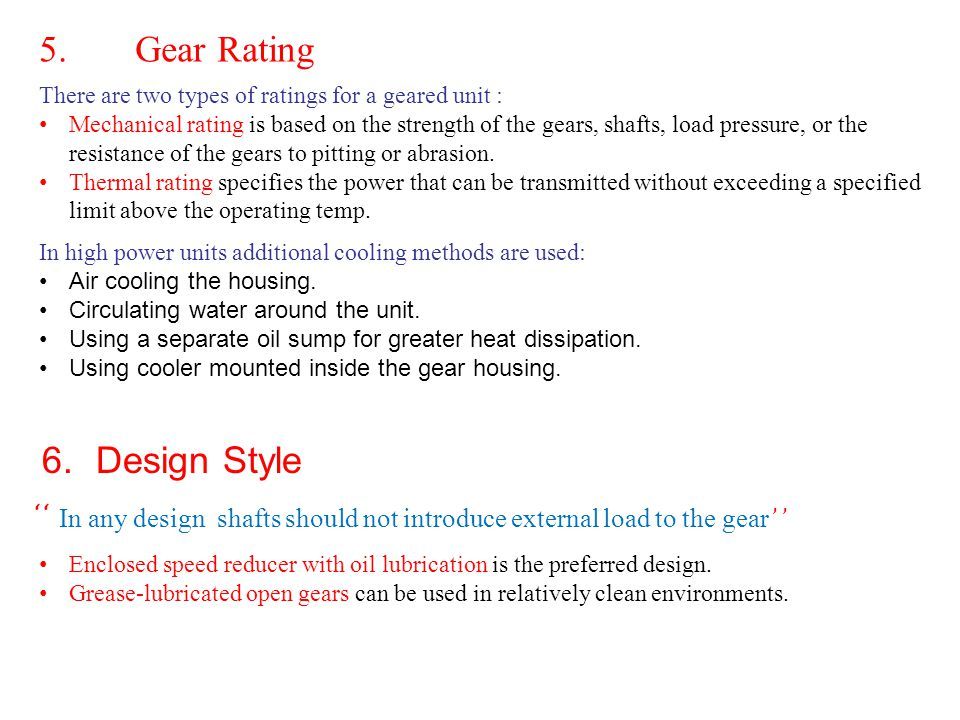 5. Gear Rating Design Style