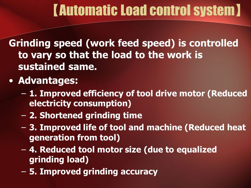 【Automatic Load control system】