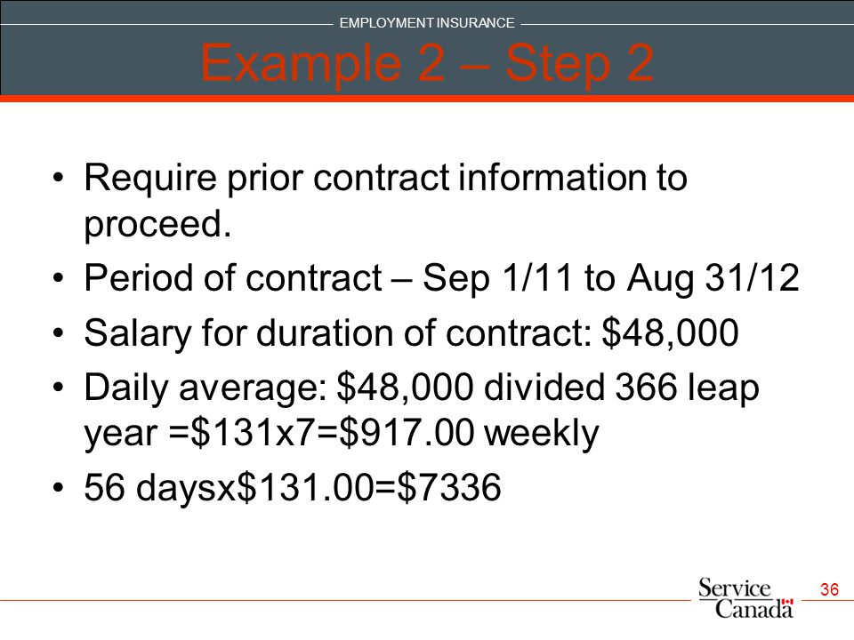 Example 2 – Step 2 Require prior contract information to proceed.