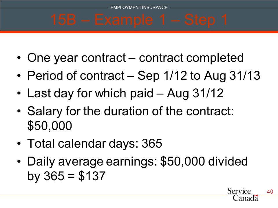 15B – Example 1 – Step 1 One year contract – contract completed