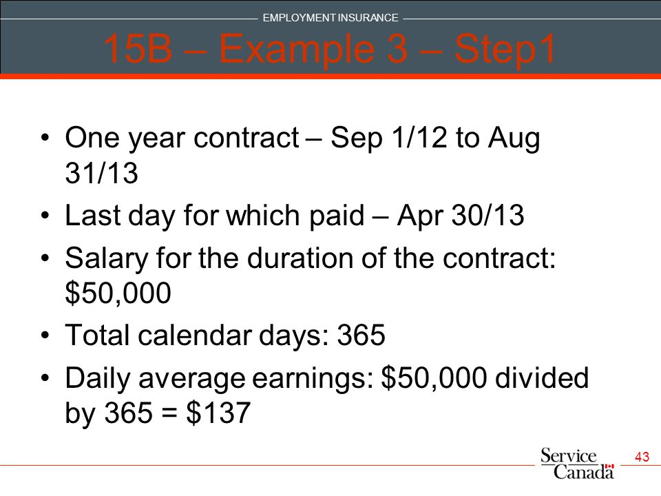 15B – Example 3 – Step1 One year contract – Sep 1/12 to Aug 31/13