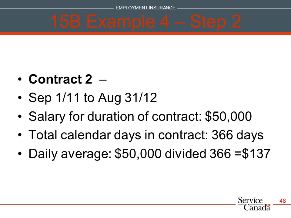 15B Example 4 – Step 2 Contract 2 – Sep 1/11 to Aug 31/12