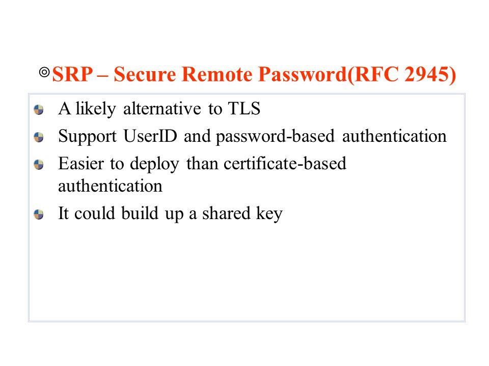 ◎SRP – Secure Remote Password(RFC 2945)