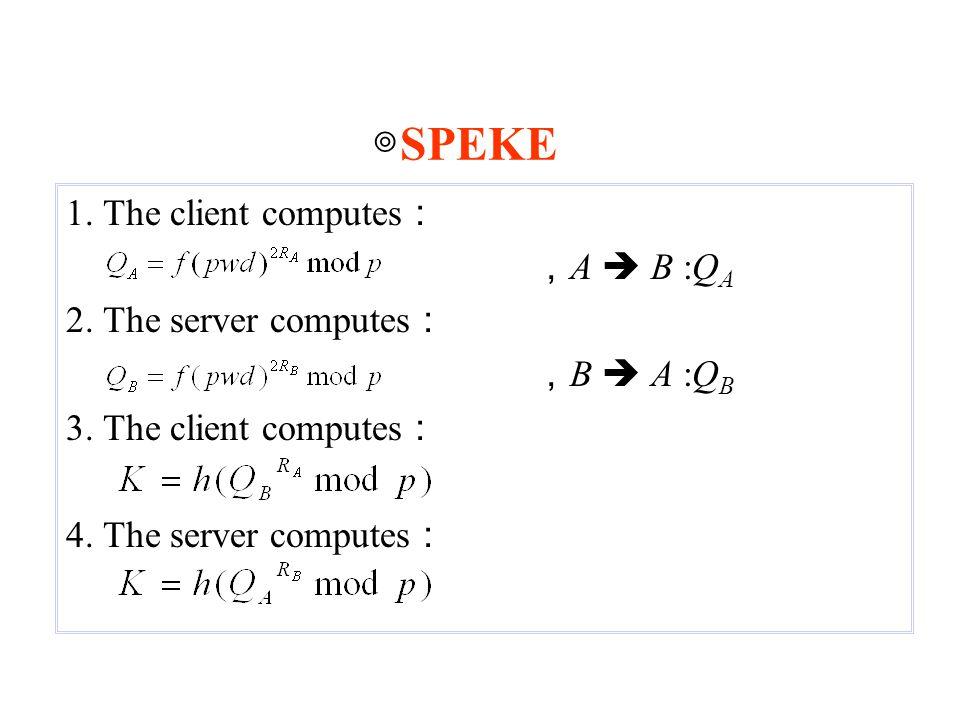 ◎SPEKE 1. The client computes: ,A  B :QA 2. The server computes: