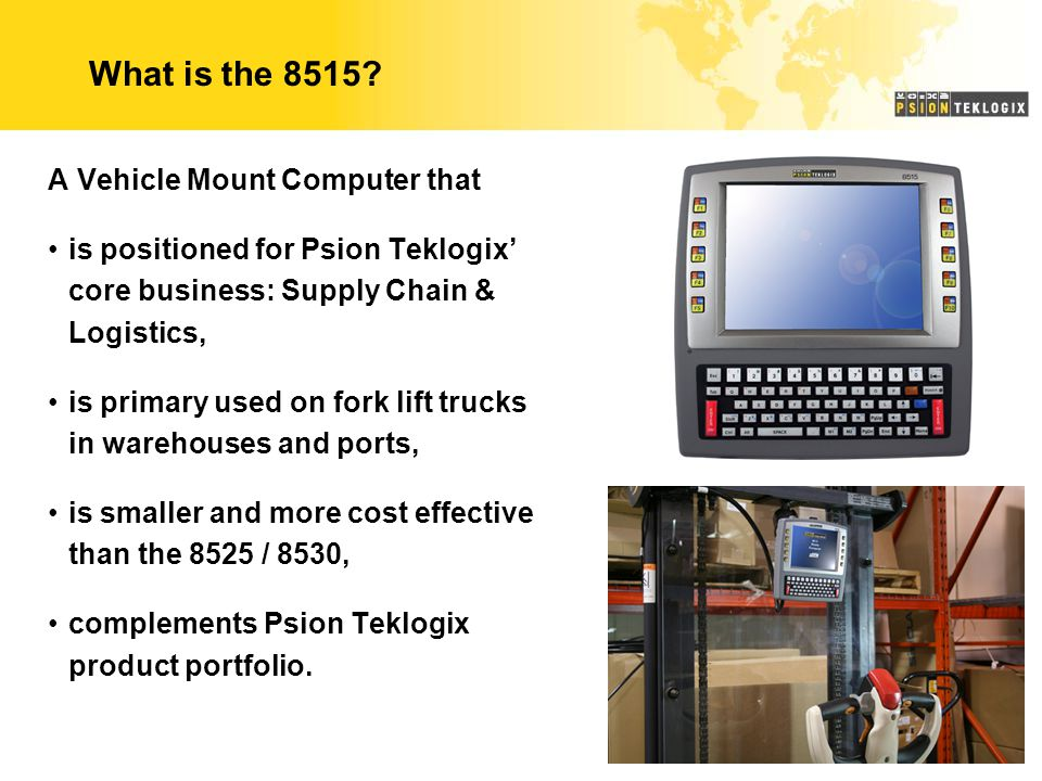 What is the 8515 A Vehicle Mount Computer that