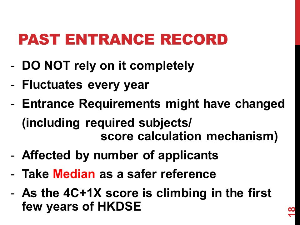 PAST ENTRANCE RECORD DO NOT rely on it completely