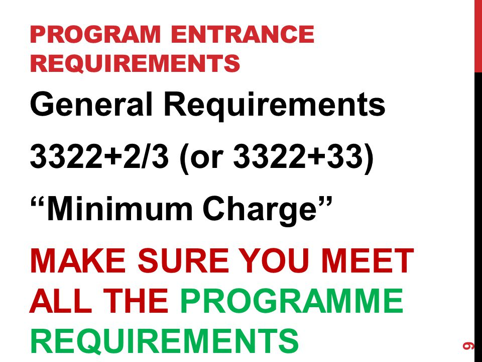 PROGRAM ENTRANCE REQUIREMENTS