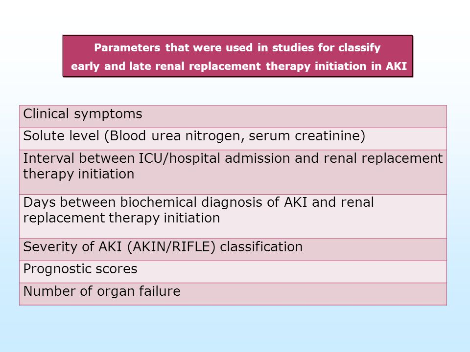 Solute level (Blood urea nitrogen, serum creatinine)