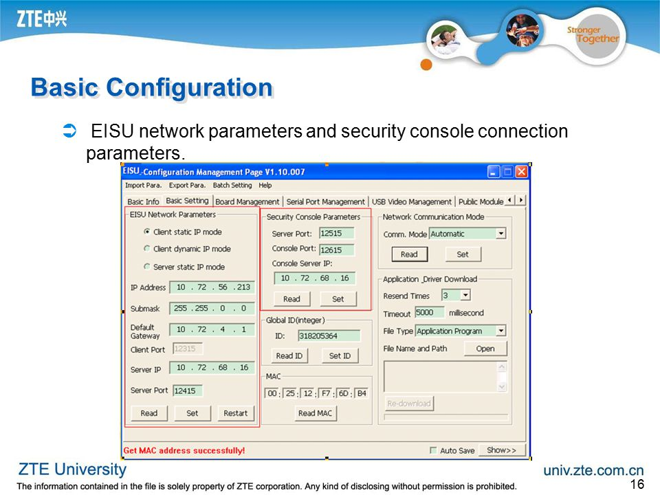 Basic Configuration EISU network parameters and security console connection parameters.