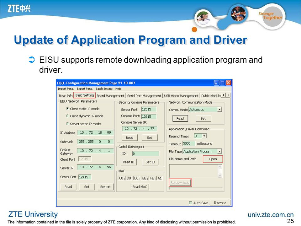 Update of Application Program and Driver