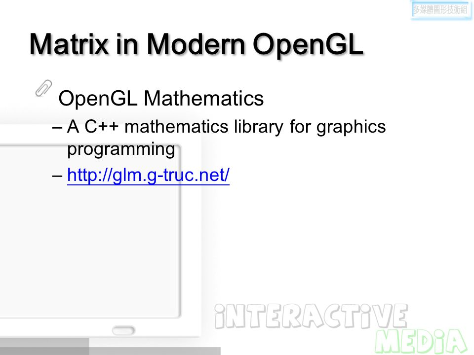 Matrix in Modern OpenGL