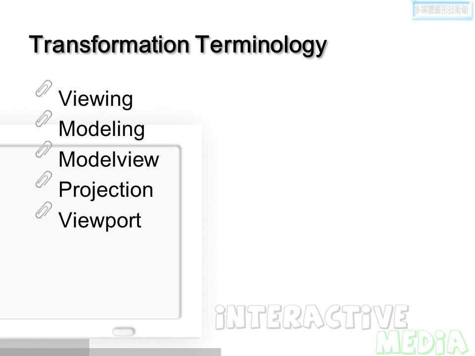 Transformation Terminology