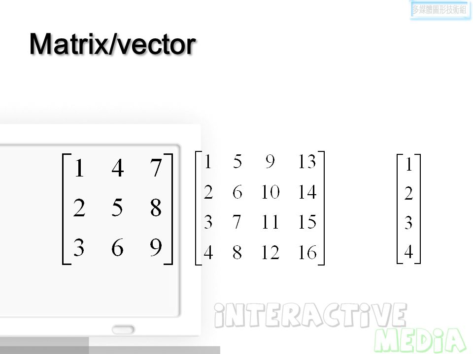 Matrix/vector 在繪圖中常需要利用矩陣和向量處理 各式的affine transformation可以4x4的矩陣表示