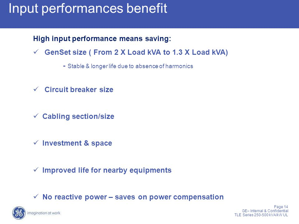 Input performances benefit