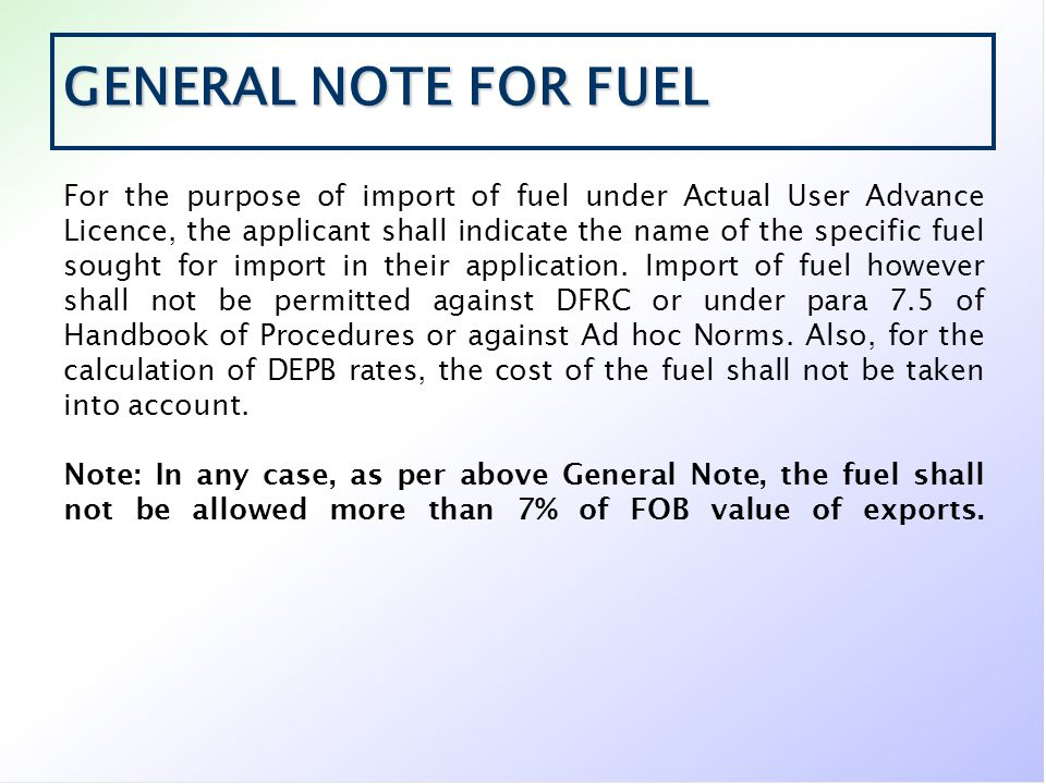 GENERAL NOTE FOR FUEL
