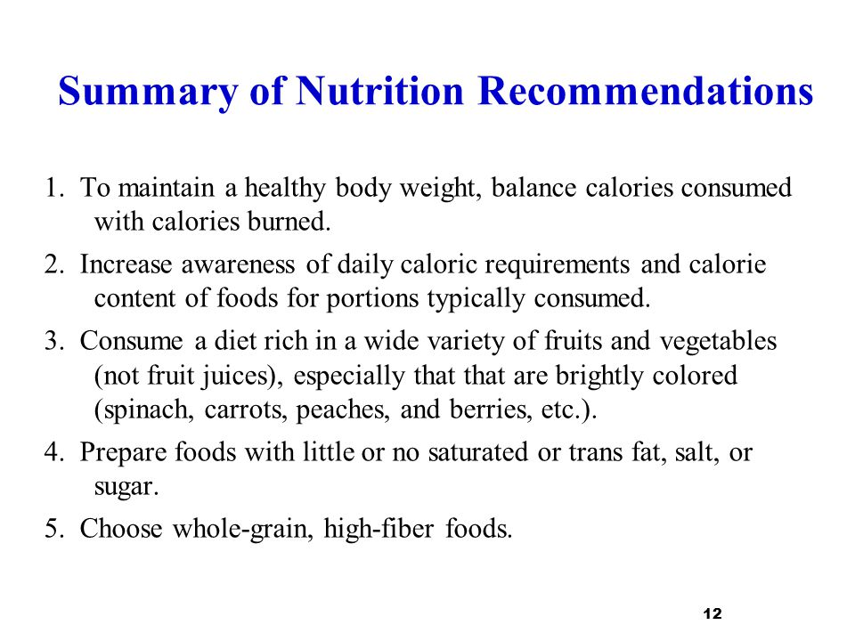 Summary of Nutrition Recommendations