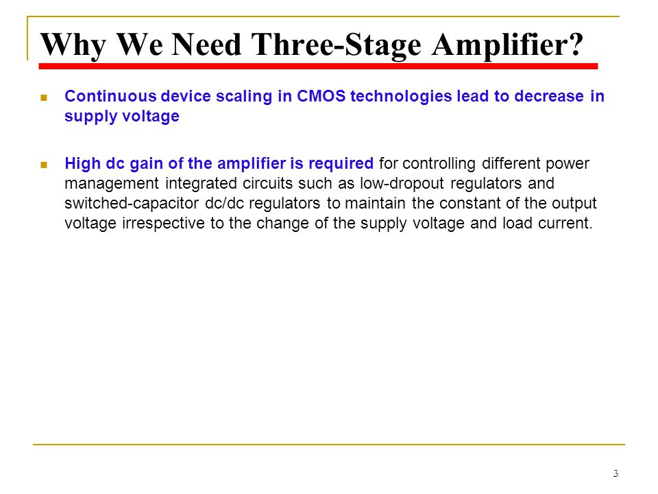 Why We Need Three-Stage Amplifier