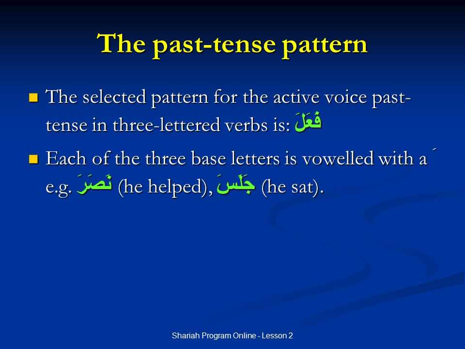 The past-tense pattern