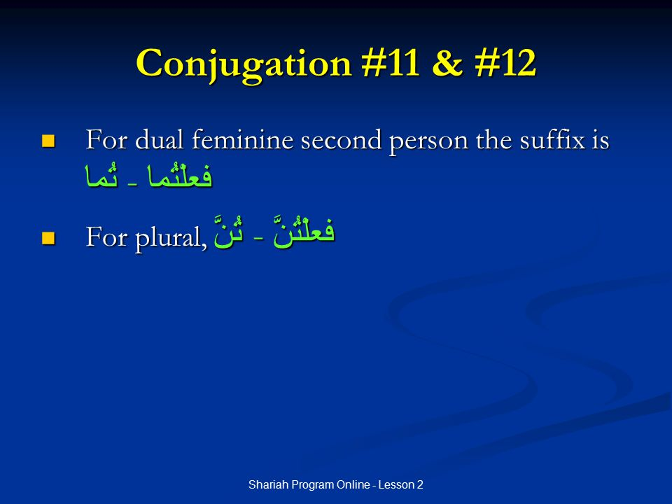 Shariah Program Online - Lesson 2