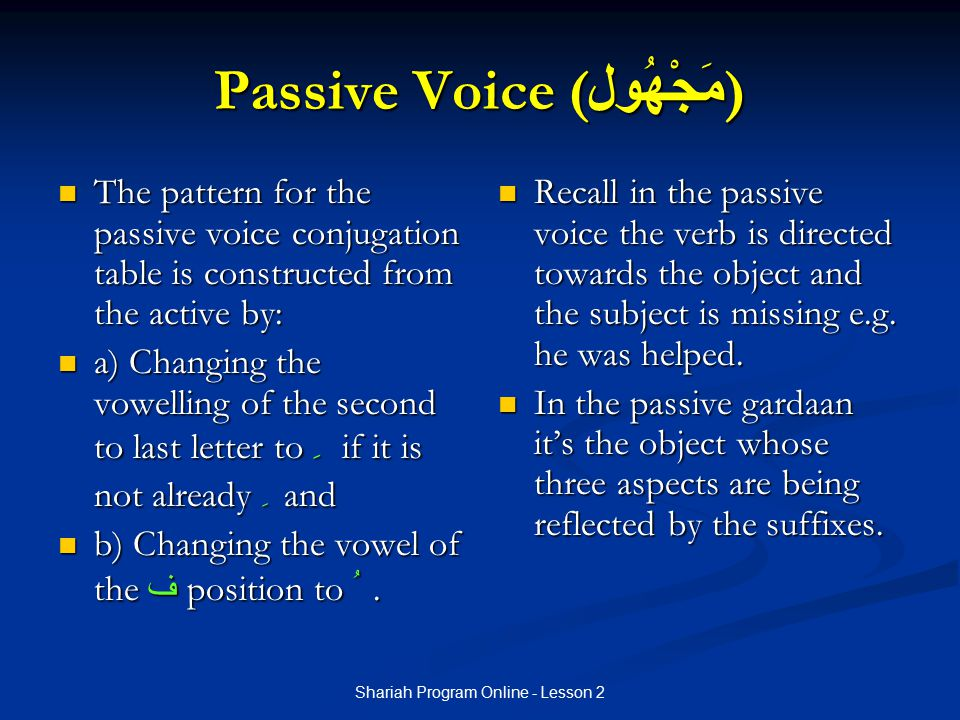 Passive Voice (مَجْهُول)