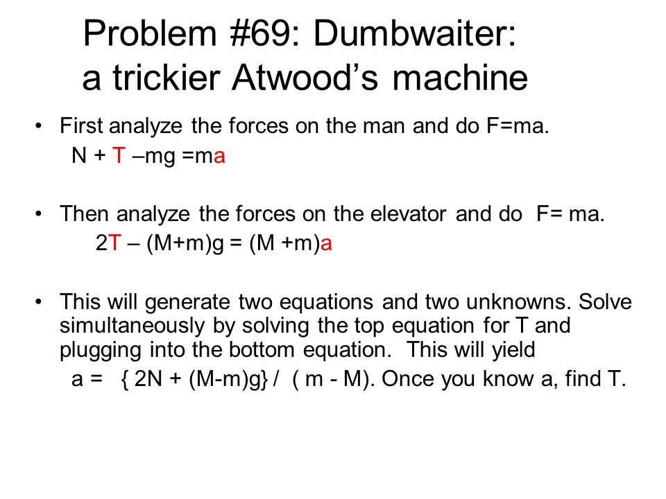 Problem #69: Dumbwaiter: a trickier Atwood's machine