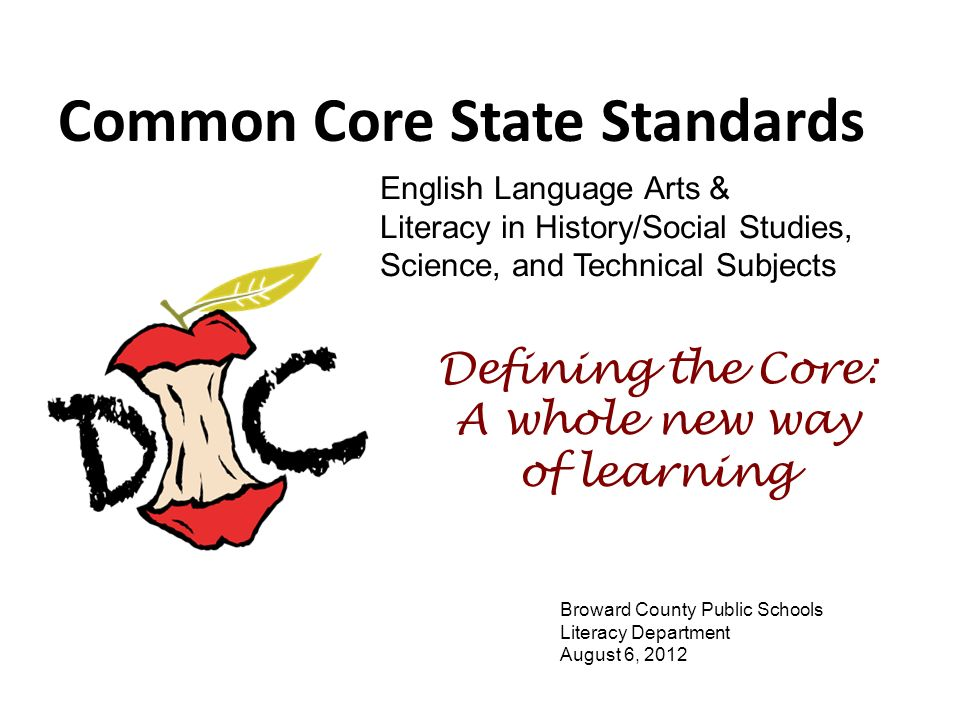Defining the Core: A whole new way of learning