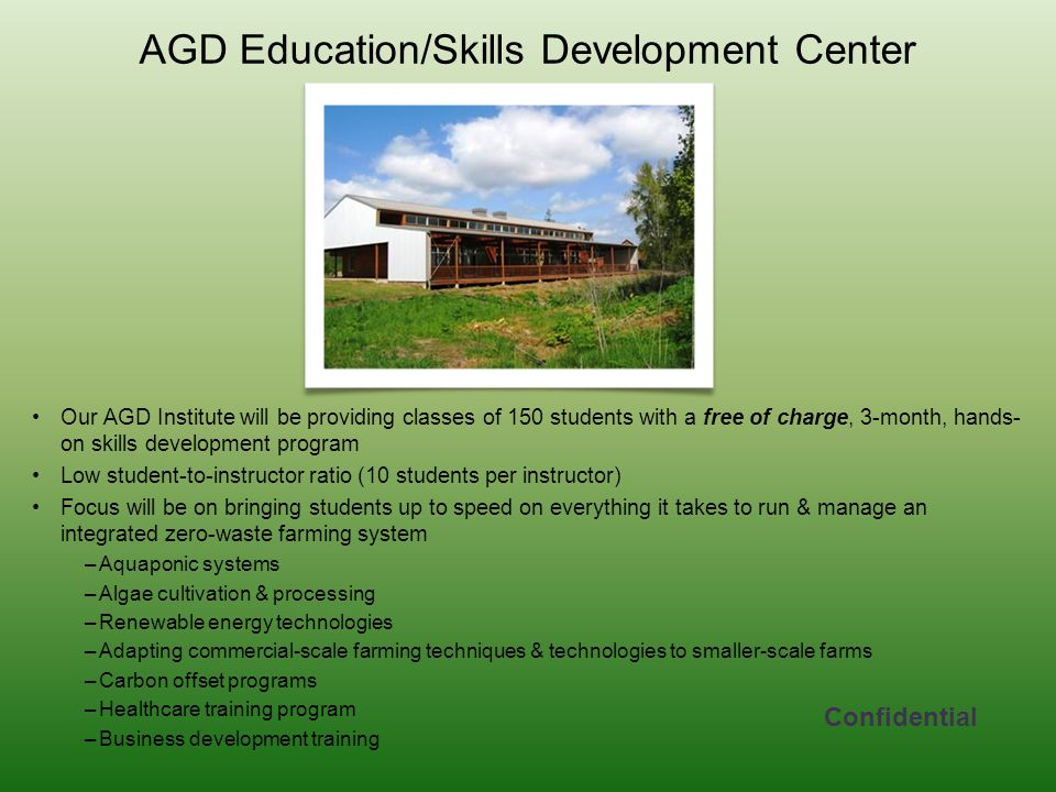 AGD Education/Skills Development Center