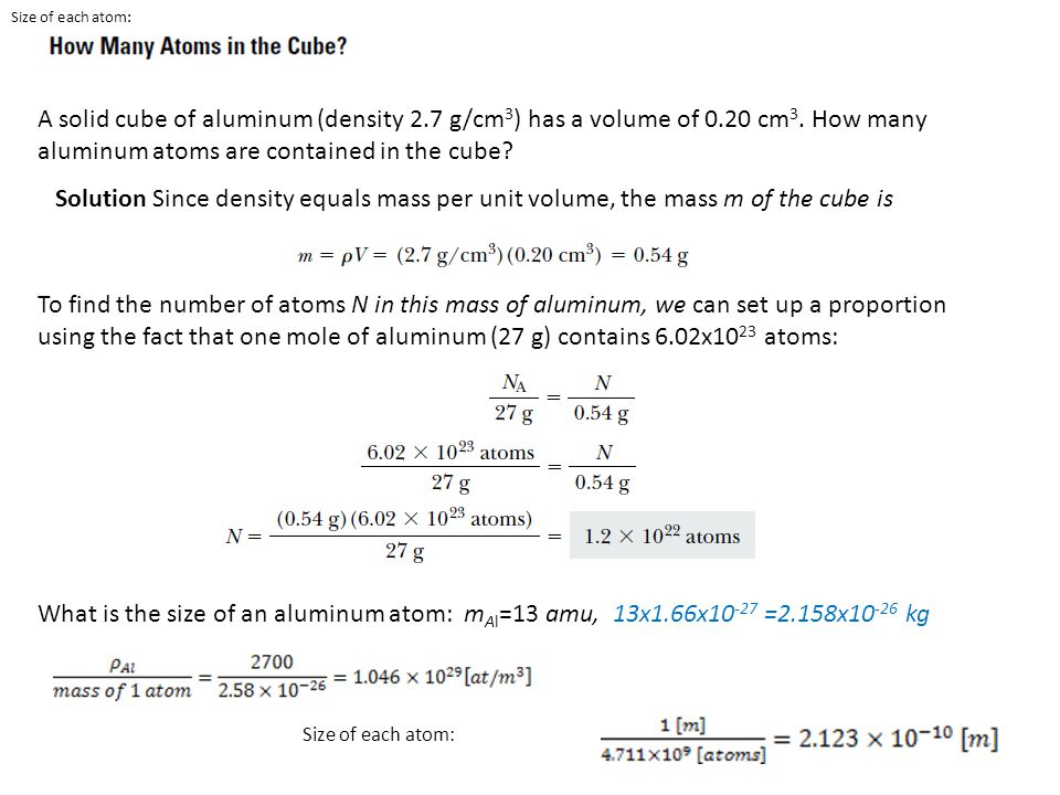 Size of each atom: A solid cube of aluminum (density 2.7 g/cm3) has a volume of 0.20 cm3. How many aluminum atoms are contained in the cube