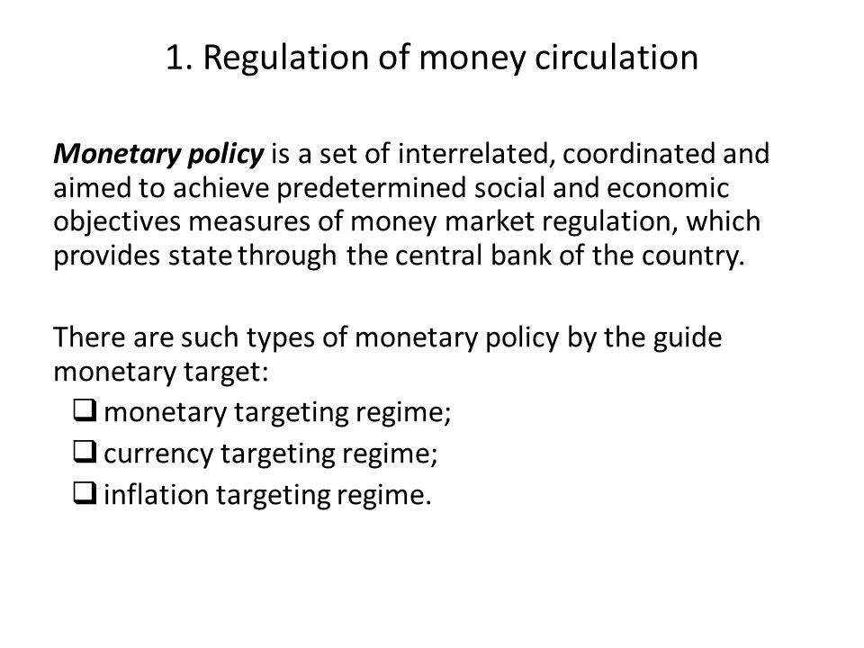 1. Regulation of money circulation
