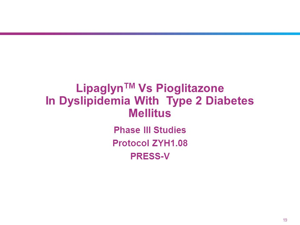 PRESS V: Randomized, double-blind, pivotal study with LipaglynTM