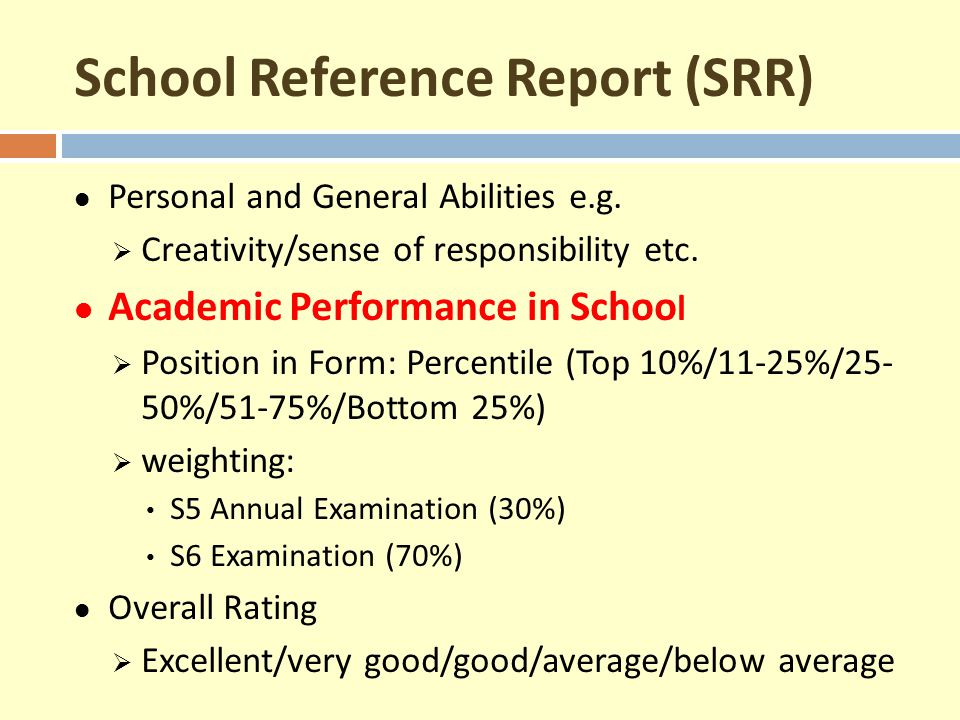 School Reference Report (SRR)