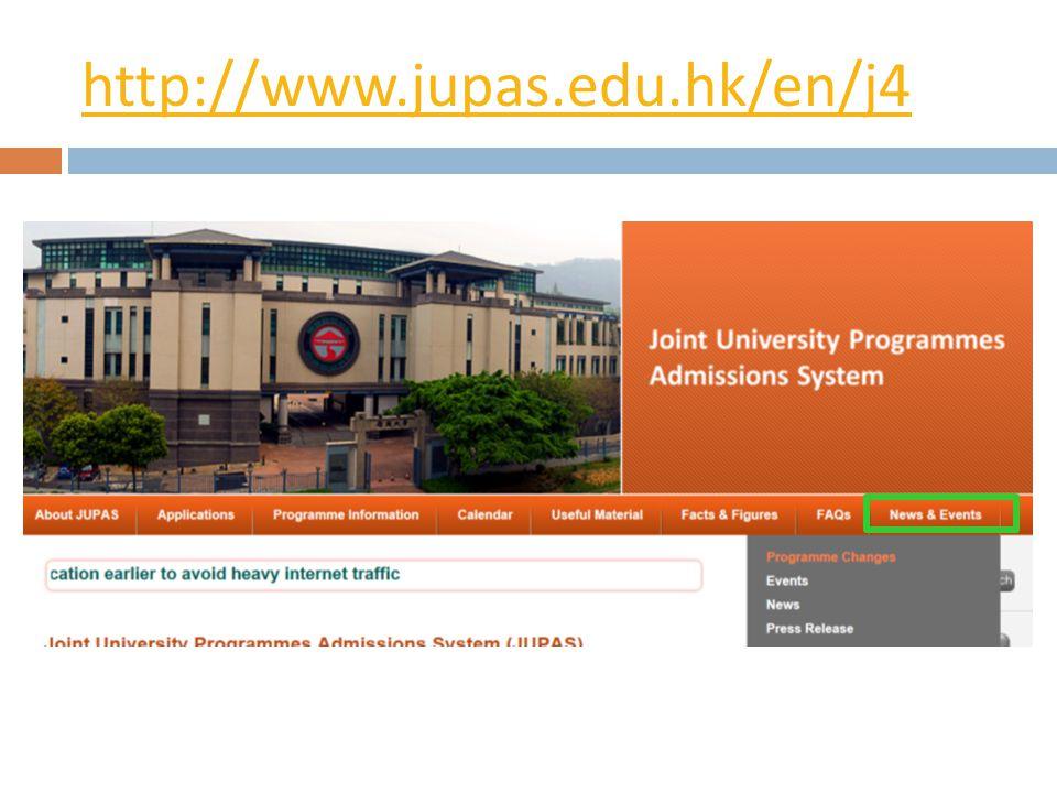 http://www.jupas.edu.hk/en/j4