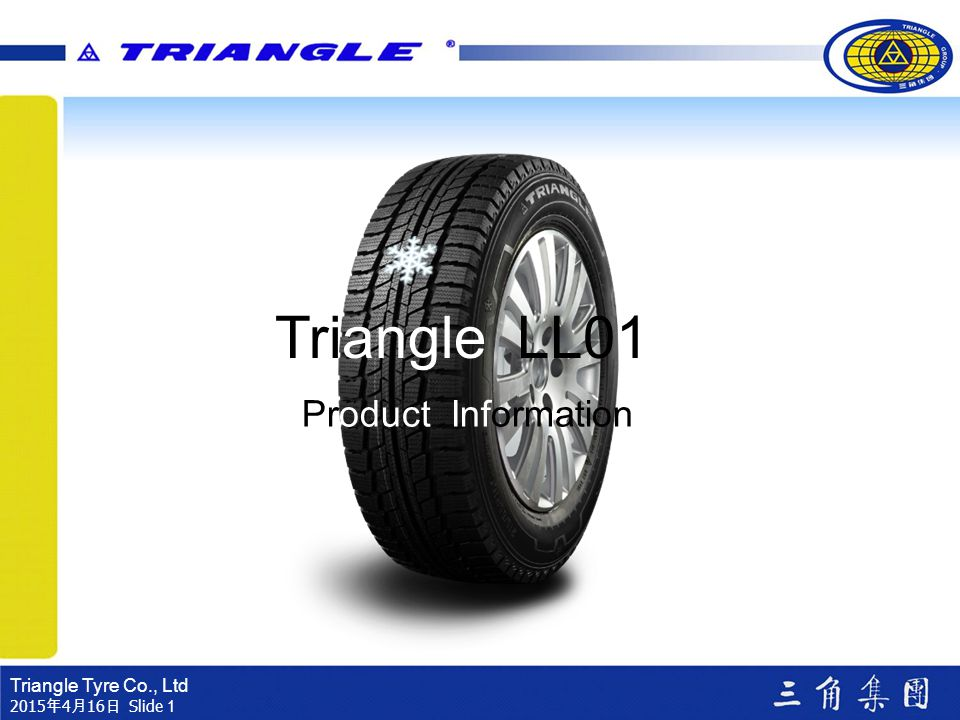 Triangle LL01 Product Information