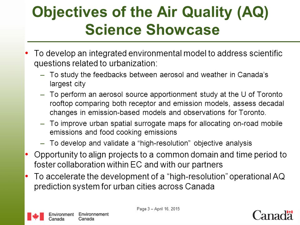 Objectives of the Air Quality (AQ) Science Showcase