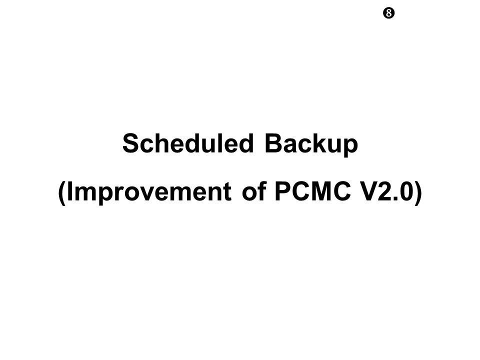(Improvement of PCMC V2.0)