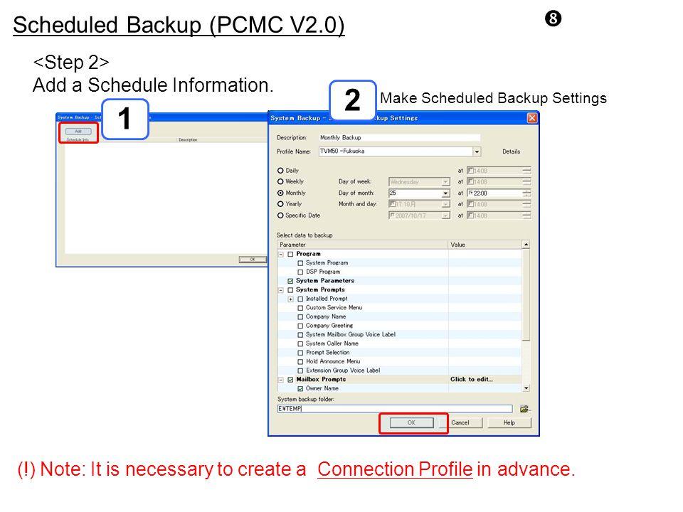 2 1 Scheduled Backup (PCMC V2.0) <Step 2>