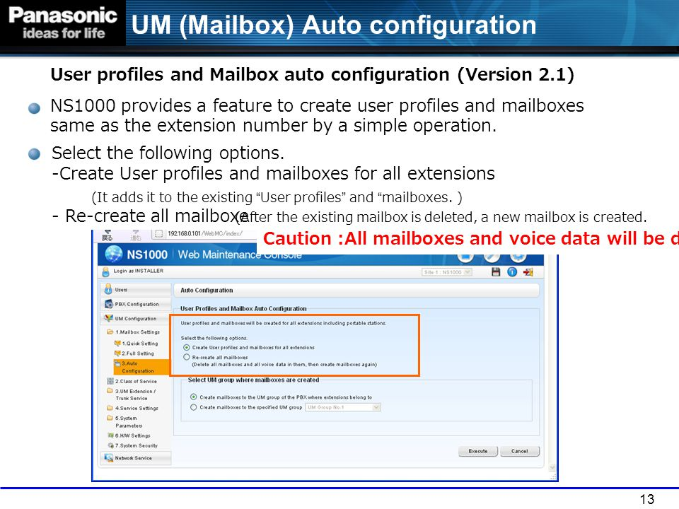 (After the existing mailbox is deleted, a new mailbox is created.