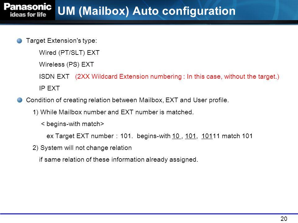 UM (Mailbox) Auto configuration
